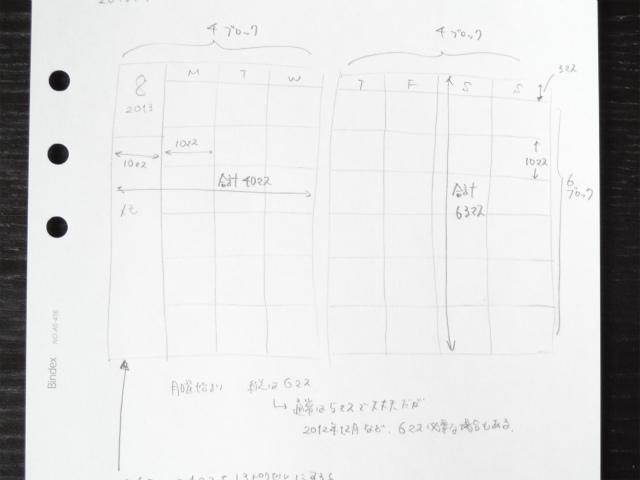 DSC07041